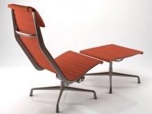 Eames Aluminium Chair 121