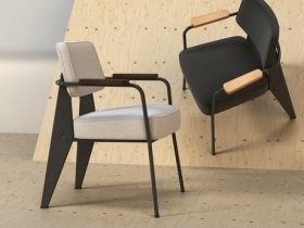 Fauteuil Direction, 1951