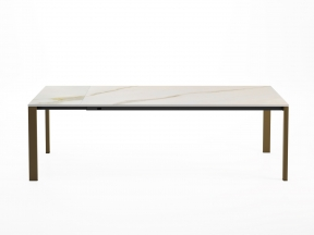 Allungami Dining Table 200