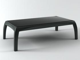 Phoenix Large Coffee Table