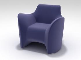 Tokyo Soft Armchair