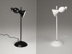 Alouette Desk Center Lamp