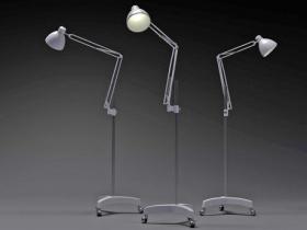 Naska floor lamp