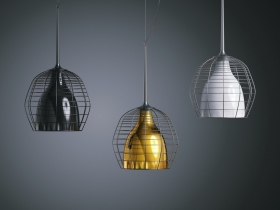 Cage suspension lamp