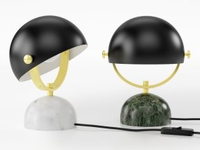 Lowe Table Lamp