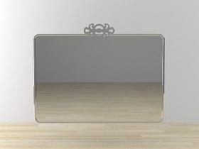 Amarcord Mirror