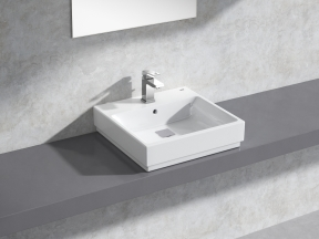Cube Countertop Basin 50 Set