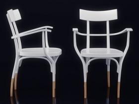 Czech armchair
