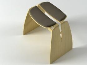 Origami Stool
