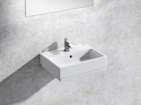 Cube Wall-hung Basin 45 Set