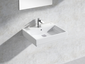 Cube Wall-hung Basin 60 Set