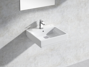 Cube Wall-hung Basin 50 Set