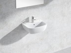 Bau Wall-hung Basin 45 Set