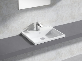 Cube Semi-recessed Basin 60 Set