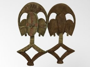 African Gabon Kota Tribal Mask