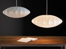 Nelson Bubble Lamp - Criss Cross