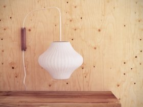 Nelson Bubble Lamp - Pear