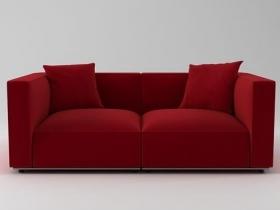Shangai Sofa 190