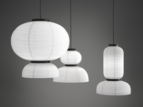 Formakami Lamps