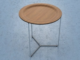 Bailey Small Tray Table