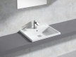 Cube Semi-recessed Basin 60 Set 1