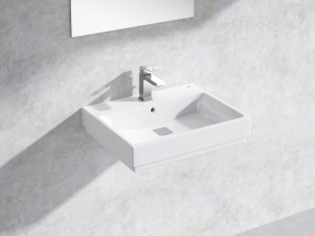 Eurocube Wall-hung Basin 60 Set