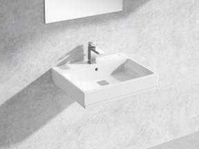 Eurocube Wall-hung Basin 60 Set