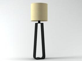 Bocca Floor Lamp