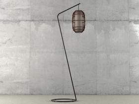 Kai Z Lamp
