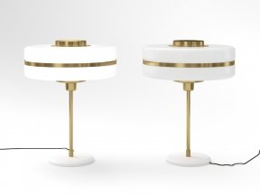 Masina Table Lamp
