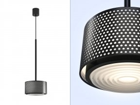 G13 AM Pendant Light