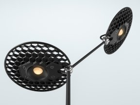 Pong Floor Lamp