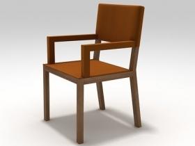 Triz armchair
