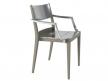 Play armchair plastic 2