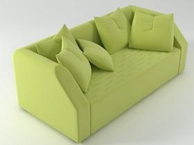 Ovum Sofa