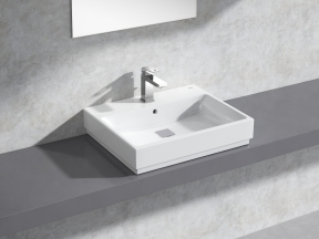 Cube Countertop Basin 60 Set