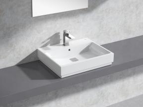 Cube Countertop Basin 60 Set