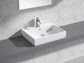 Eurocube Countertop Basin 60 Set