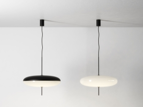 Model 2065 Suspension Luminaire