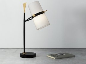 Yasmin Table Lamp