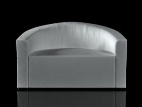 Atollo armchair