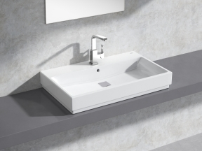 Cube Countertop Basin 80 Set
