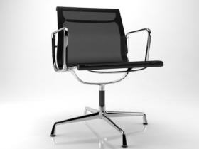Aluminium chairs 106,108