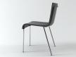 Gubi Chair II 5