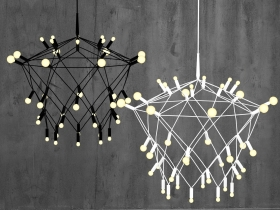 Orbit Chandelier