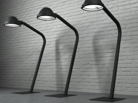 Outsider floor lamp