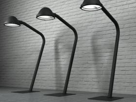 Outsider floor lamp