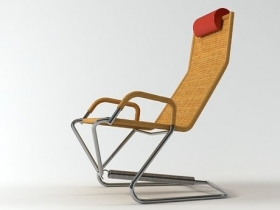 D 36 Hover Lounge Chair
