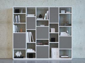 Meo 01 Bookcase
