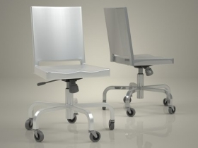 Hudson desk chair